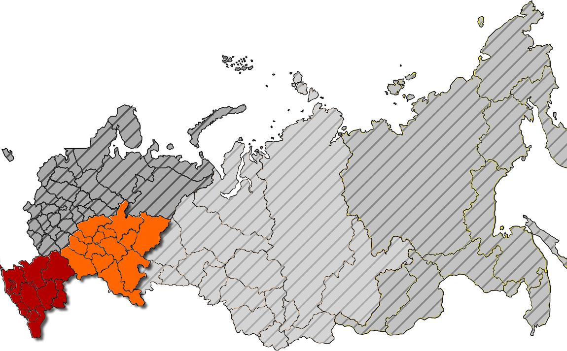 uGeo South Russia update